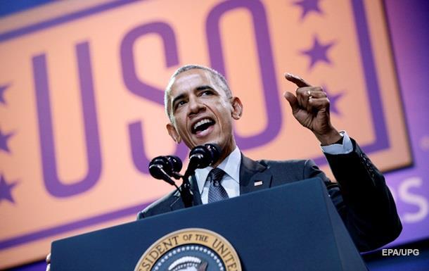 Обама обговорив з президентом Мексики боротьбу з героїном