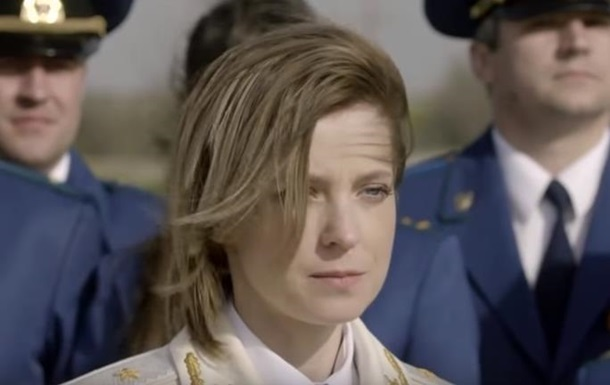 Поклонская выпустила клип ко Дню Победы