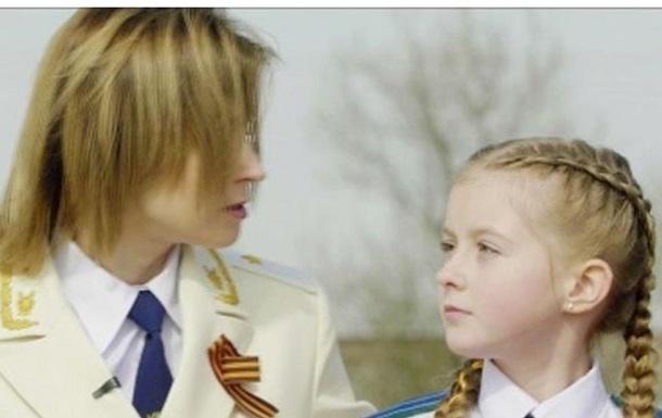 Поклонская показала дочь в клипе к 9 мая