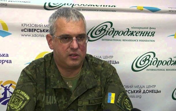 В руководстве Нацполиции Луганщины проведены перестановки
