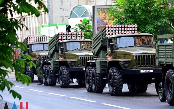 Парад Победы в Донецке 2016