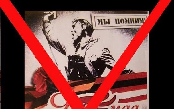 Бессмертный полк : в Одессе ура-патриоты совершают фатальную ошибку