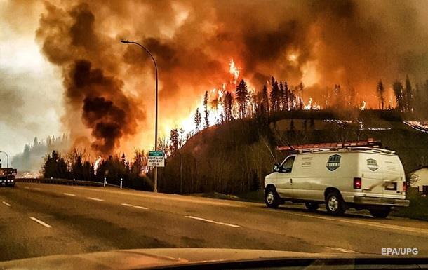 В Канаде неделю не стихают крупнейшие пожары