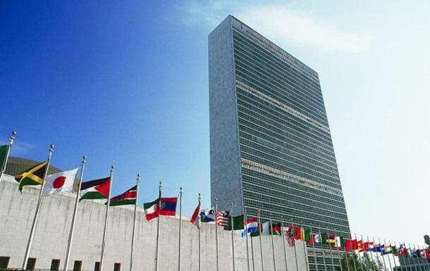 В штаб-квартиру ООН проник неизвестный мужчина