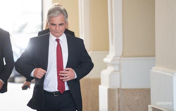 Австрійський канцлер оголосив про відставку