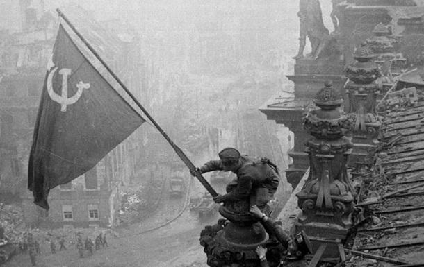 9 мая – это День Победы. И это безальтернативная трактовка