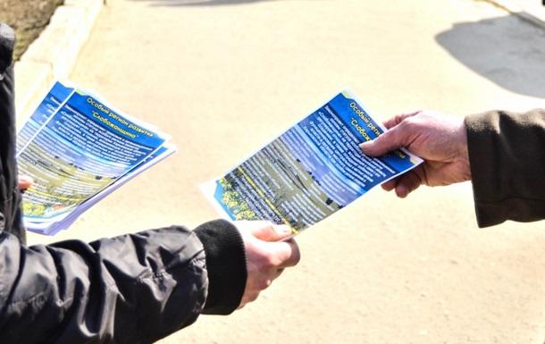 Порошенко рассмотрит петицию о создании особого региона Слобожанщина