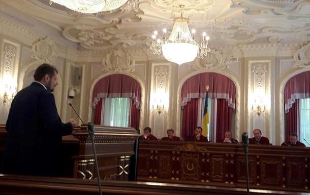 Арест Мосийчука повторно признан незаконным