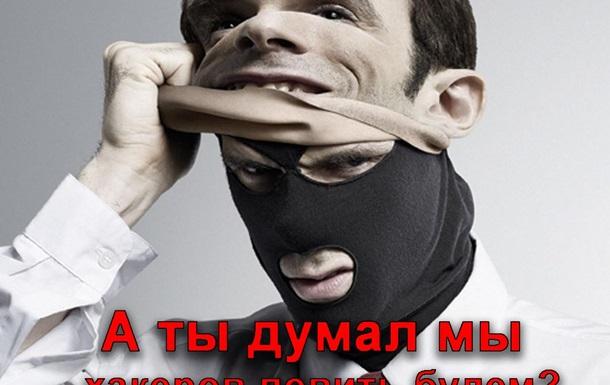 Киберполиция тренируется ломать сайты украинских IT-компаний