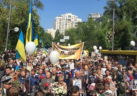 9 мая и Украина: почему Госдепартамент США и Порошенко в шоке