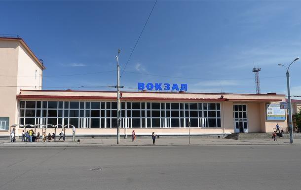 В Черкассах эвакуировали вокзал и автостанцию