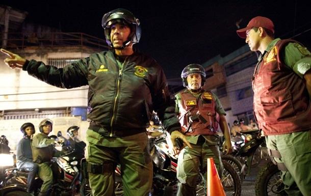Мадуро дал преступникам три дня, чтобы сдаться