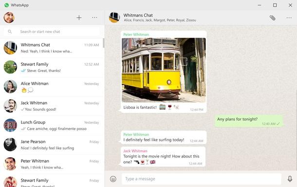Мессенджер WhatsApp получил приложение для компьютеров