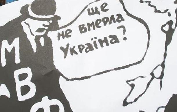 Владимир Карасёв: МВФ - Украина. Дать или не дать?