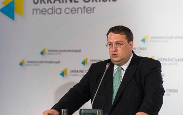 Скандал с Миротворцем. Где в Украине ищут врагов