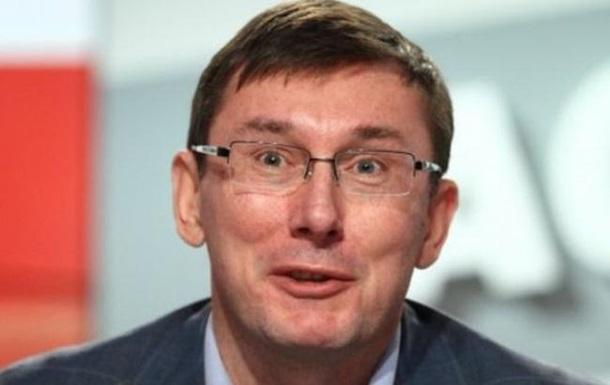 Закон о Луценко  снова внесли в Раду
