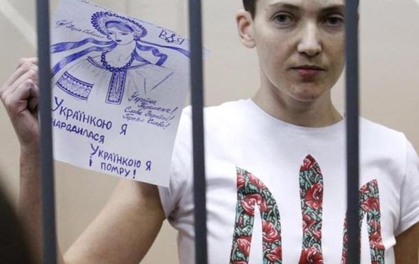 З Днем Народження, боєць Савченко!