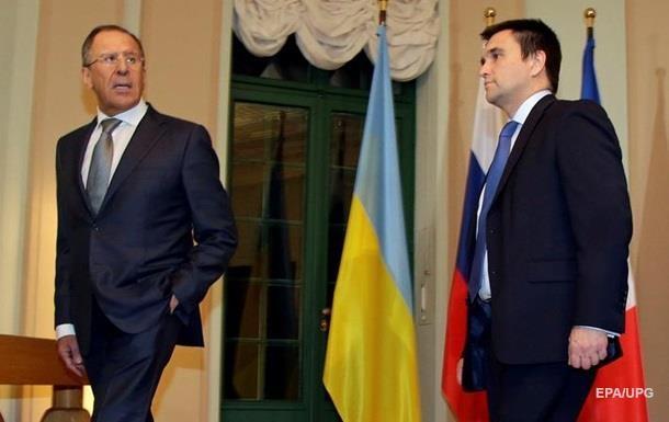 МИД: Лавров избегает вопроса о контроле границы