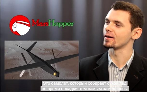 Украинцы лидируют в NASA Space Apps Challenge 2016