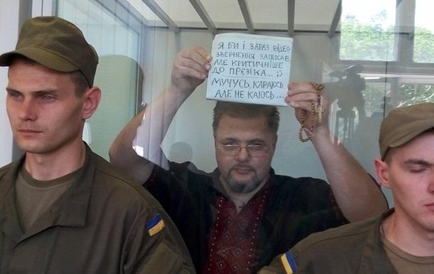Приговор Руслану Коцабе