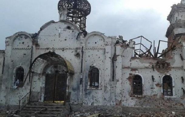 Украина средневековая: православный храм забросали гранатами