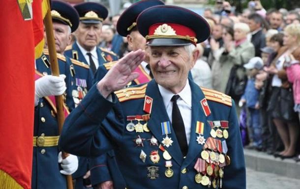 День Победы во временно оккупированной неонацистами стране
