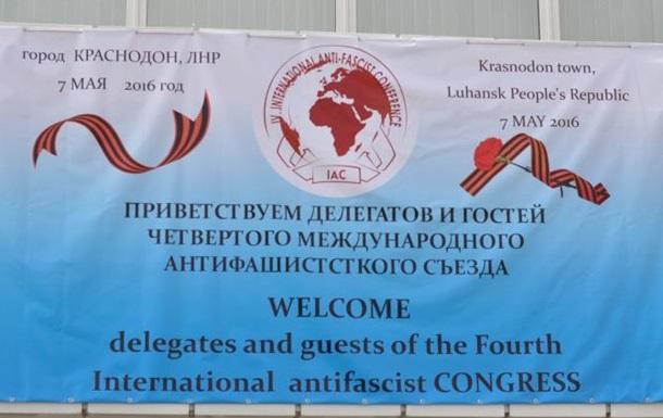 Антифашисты всех стран объединяются в борьбе против нацистской идеологии