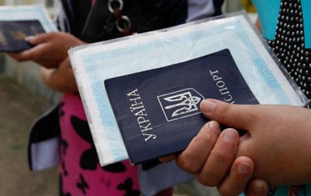 Вот вам и «агрессор»: украинцы массово переезжают в Россию