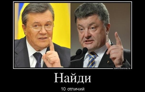 Нынешняя власть продолжает курс Януковича