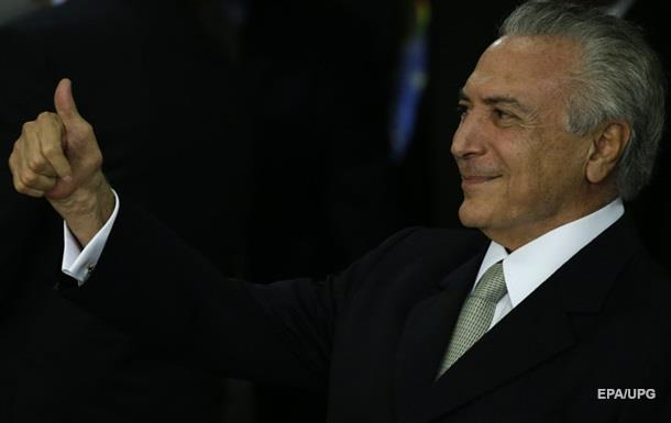 Новое правительство сформировано в Бразилии