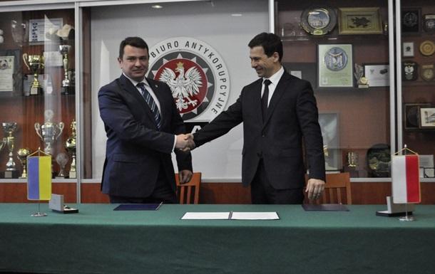 НАБУ будет сотрудничать с Антикоррупционным бюро Польши