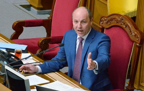 Парубий обсудил с президентом ПАСЕ сохранение санкций против РФ