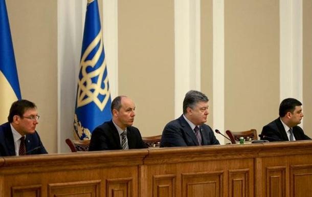 Порошенко о назначении Луценко: Необходимый шаг