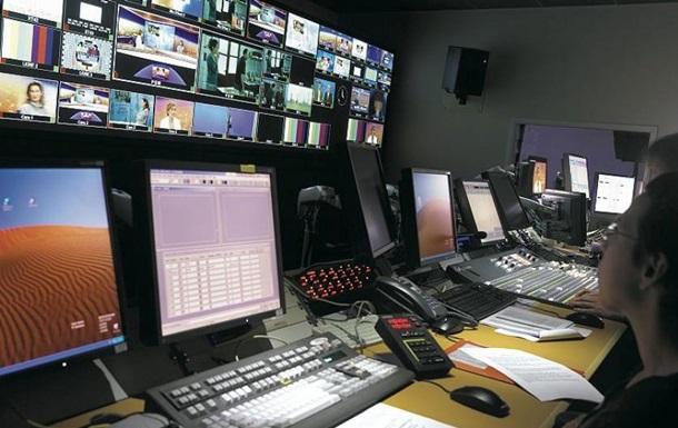 СБУ заблокировала российские телеканалы в Мариуполе
