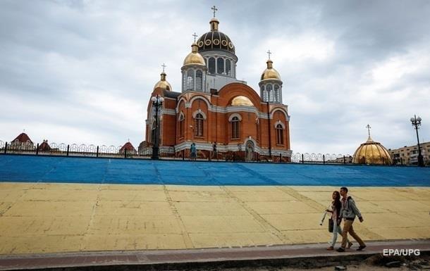 Fitch подтвердил возможный дефолт Украины