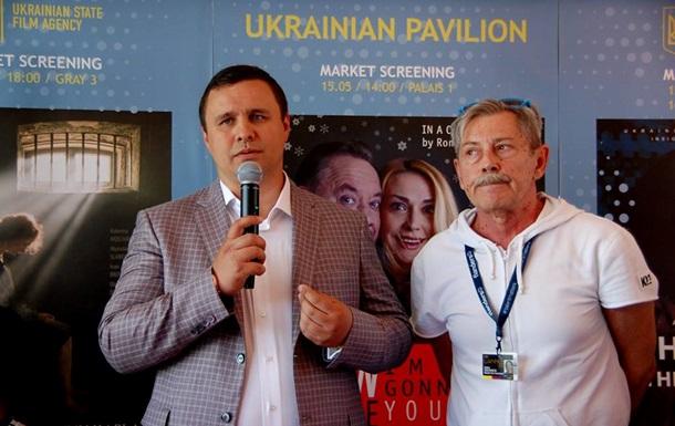 В Каннах представили фильм о Чернобыле