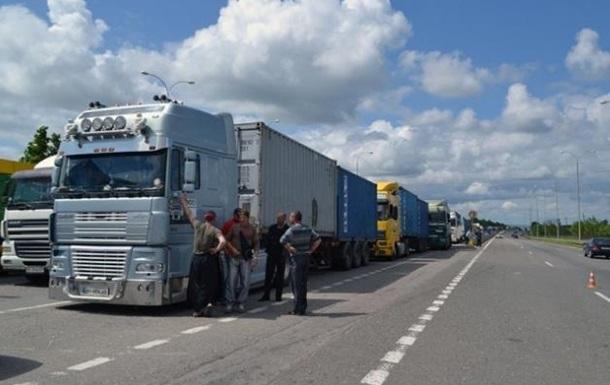 Фуры разблокировали трассу  Одесса-Киев