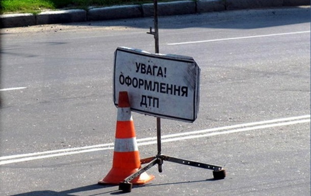 В ДТП на трассе Киев-Чоп пострадали пять человек