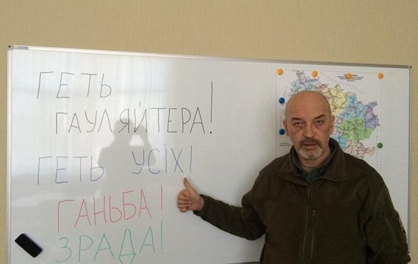 Тука призвал нардепов пересмотреть  закон Савченко