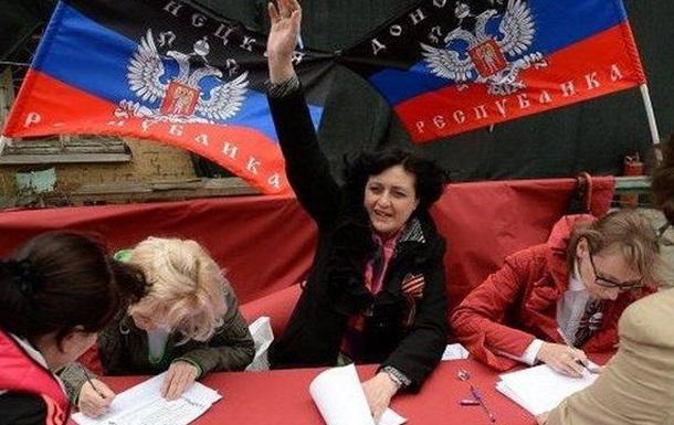 Про національну зраду та вибори в окупованому Донбасі