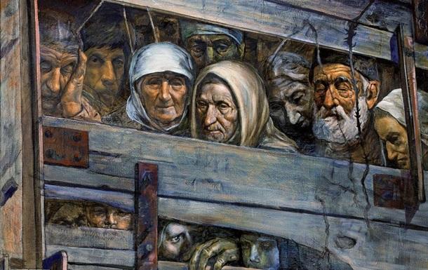 Розвінчування міфів про депортацію кримських татар у 1944 році