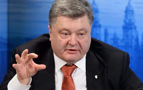 Красная географическая тряпка для Петра Порошенко