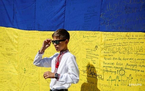 Экономику Украины ожидает рост - Bloomberg