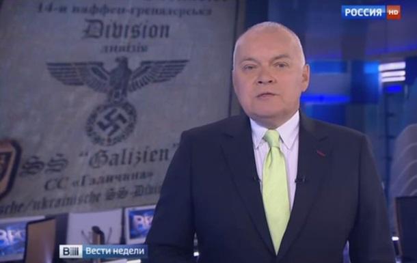 Киселев оправдался за поддельный документ СС Галичина