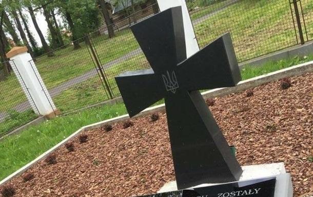 В Польше осквернили могилы бойцов УПА