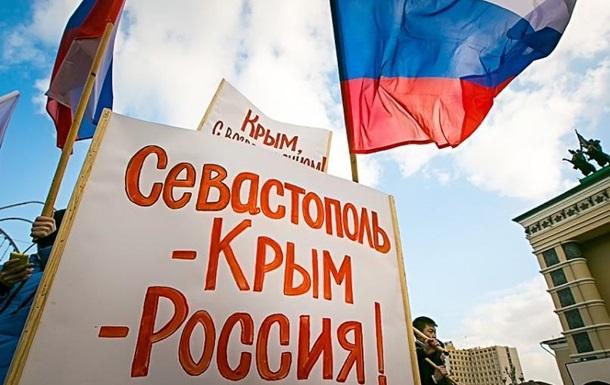 Парламент Венеции официально признает Крым частью России