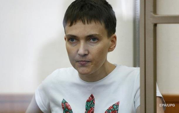 Минюст РФ не работает над обменом Савченко