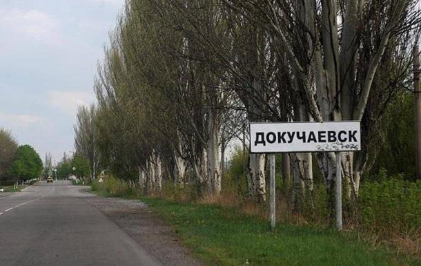 «Жара» в Докучаевске: в мирный город прилетело более сотни украинских мин