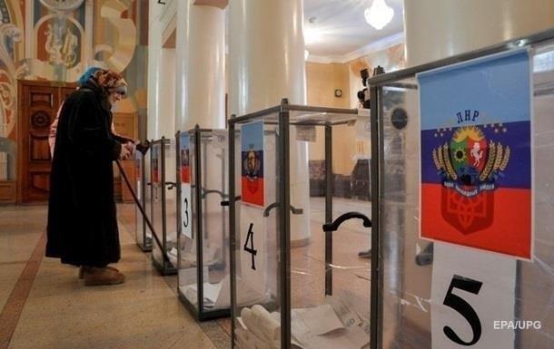 ЦИК: Выборов в Донбассе не будет минимум два года