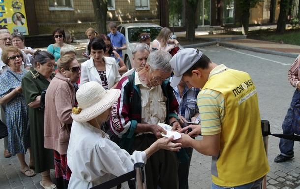 На Донбасі запрацювали всі пункти видачі гуманітарки